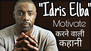 Facts About Idris Elba