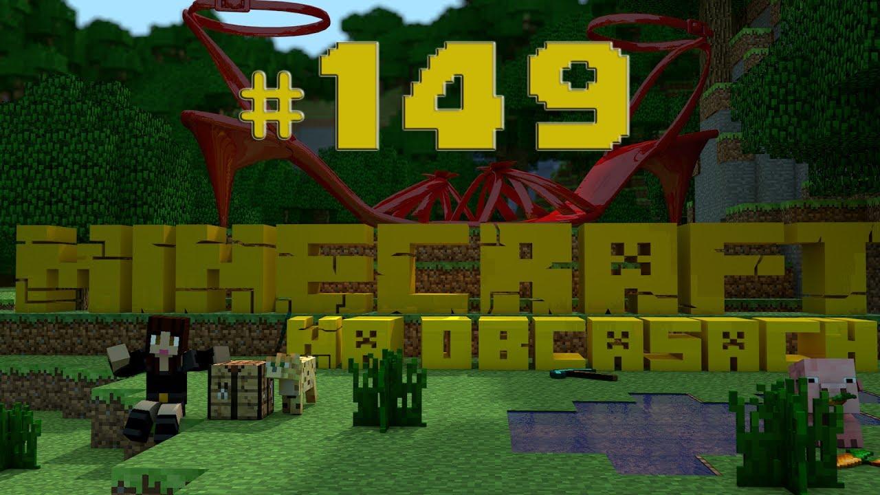 Minecraft na obcasach – Sezon II #149 – Papug nie ma ale jest kebab