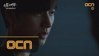 나쁜녀석들 - Ep.02 : 사이코패스 박해진의 충격 발언!