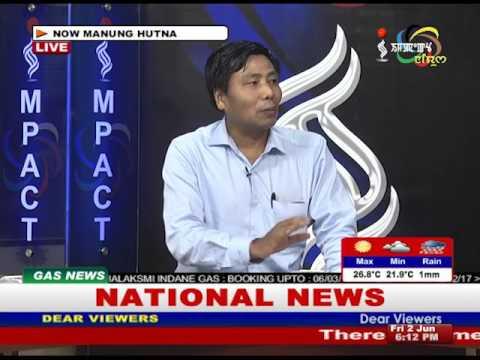MANIPUR GST BILL 2017: Manung Hutna 02 June 2017