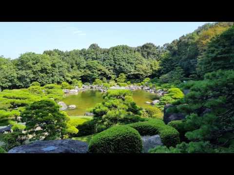 Ohori Park Japanese Garden, Prefecture of Fukuoka