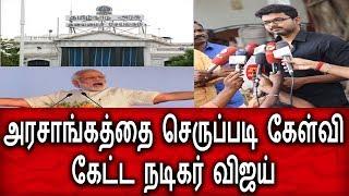 politics vs vijay 61 mersal first look second look kollywood news latest tamil cinema news today