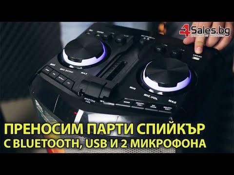Комплект от два броя мощни караоке тонколони с DJ пулт 12