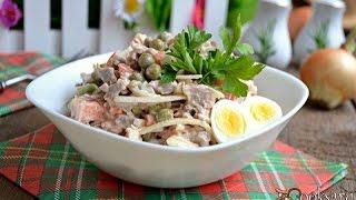 Мясной салат 'Для мужчин'