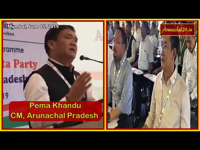 Three day orientation programme for BJP MLAs from Arunachal Pradesh  in Mumbai