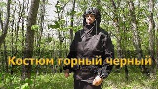видео Ткани камуфлированные в Одессе