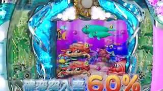 【パチンコPV】スーパー海物語IN地中海【三洋】