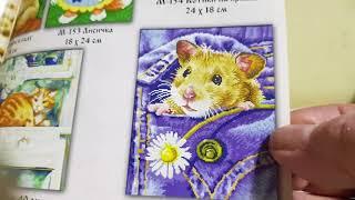 видео Наборы для вышивки бисером Паутинка
