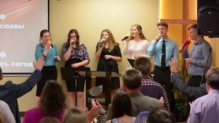 "05.27.18 Youth service. Проповедь ""Страх Божий"", молодёжный лидер Давид Байко. Поёт Youth Group."