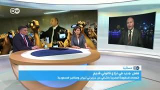 خبير بمركز الأهرام للدراسات الاستراتيجية: مصر في مأزق كبير بسبب قضية تيران وصنافير