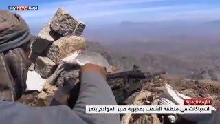 اليمن والسعودية.. توتر الحدود برسم التهدئة