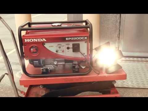 Honda EP2200CX, EG3600CX, EG4500CX And EG5500CX Generator Set Up
