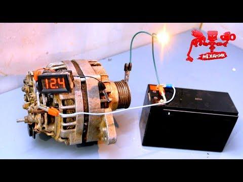 Водители будут удивлены после того как узнают эту информацию о генераторе АВТО!!