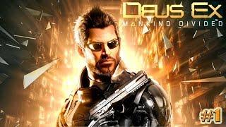 ДРУЖИЩЕ ПОДДЕРЖИ ВИДЕО ЛАЙКОМ Я БУДУ РАД  Deus Ex Mankind Divided Всем приятного просмотра  Deus Ex Mankind Divided  продолж