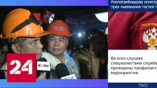 Чудесное спасение в Таиланде: дети в пещере живы, но истощены - Россия 24