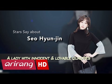 [Showbiz Korea] Seo Hyun-Jin(서현진), Stars Say about her