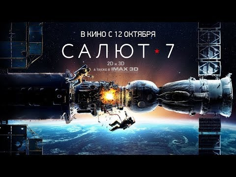 REAL LIFE DRAMA: Putin Watches New Russia's Space Blockbuster Salyut-7