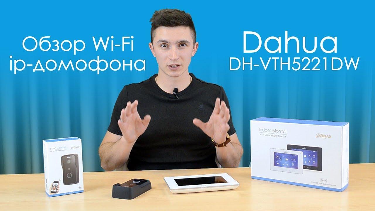 Arny avp-1000 wifi – мобильный домофон, совместимый со. Посетителя, когда сеть wi-fi не доступна, в комплекте домофона arny avp-1000 wifi.