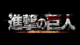 Attack on Titan OST - The Reluctant Heroes [Lyrics on Screen & Extended]