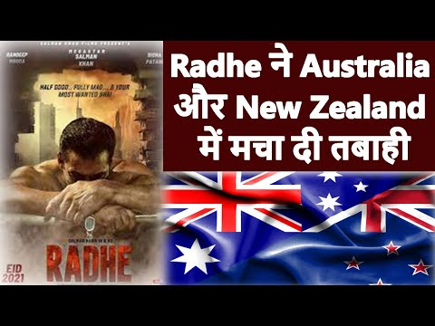 Radhe ने तो Australia , New Zealand मे मचा दी तभाई