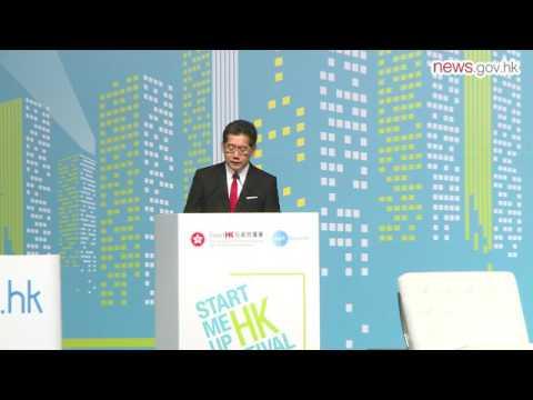 HK a shining startup hub (17.1.2017)