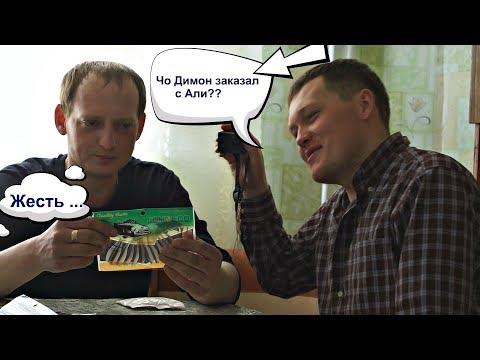 Рыбалка в Кушве - Последние заказы Димона с сайта ..Сезон 2018