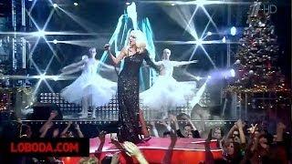 LOBODA - 40 Градусов. 20 Лучших Песен - Красная Звезда (Первый канал)