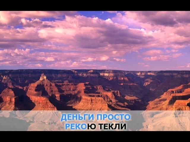 «Городской романс», Высоцкий Владимир: караоке и текст песни