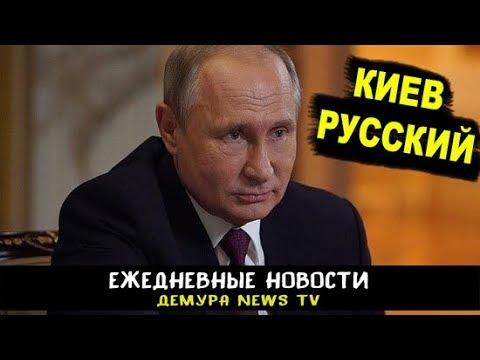 Путин сделал циничное заявление