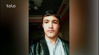 بامداد خوش - گم شده - آقای آزاد خان کسی که به جستجوی پسر خود اسماعیل است