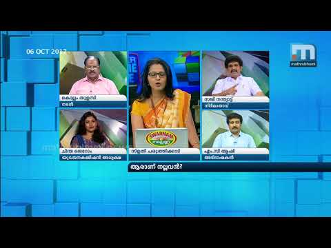Who is the good guy?| Super Prime Time|Part 1| Mathrubhumi News