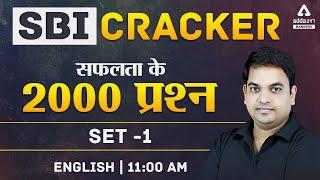 SBI Clerk 2021 | SBI Cracker English 2000 Questions Series | Set 1
