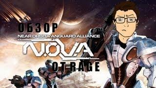 N.O.V.A. 3 - Обзор игры для ios