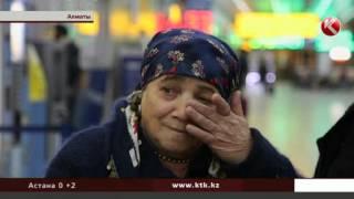 Казахстанцы, получившие пожизненное, вернулись из Китая домой