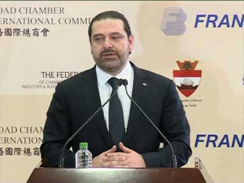 Prime Minister Saad Hariri`s Speech at Adnan Kassar`s Building for the Arabic economy