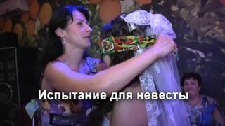 Татьяна Ларина ведущий (тамада) Луганск