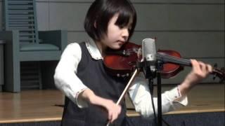전영은 천재소녀의 바이올린 연주-그 사랑 얼마나