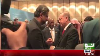 PM Abbasi arrives at OIC Summit venue in Istanbul