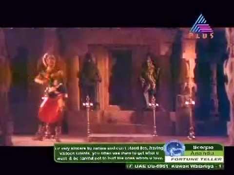 Ambilikala Choodum Lyrics - Rajashilpi Malayalam Movie Songs Lyrics