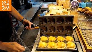 Street Food   雞蛋糕 甜麻糬湯圓內餡 台灣今川焼き   Imagawayaki Cake Custard Pancake Waffle【阿曼在散步】