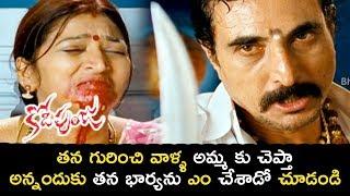 Kodipunju Movie Scenes - Sathya Intro - Sathya Warns Engineer For Contract