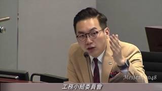 楊岳橋:9千多項工程,只是26項有爭議,反對捆綁式審議。