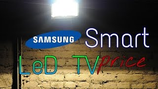Samsung smart Led tv price 2017