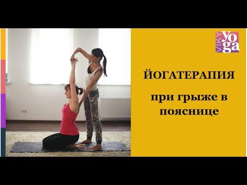 Как укрепить мышцы поясницы