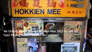 Seng Lee Cafe Hokkien Mee, Penang