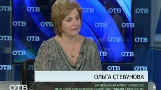 Акцент: Ольга Стебунова (07.12.2015)
