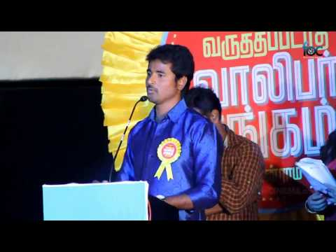 Shiva Karthikeyan talks about his singing exp at Varutha Padatha Valibar Sangam Audio Launch Travel Video