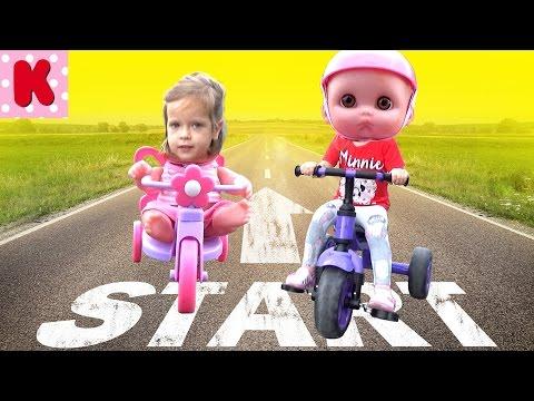 Куклы Пупсики гонки на Велосипедах. Драг рейсинг. Кто быстрее