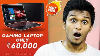 Best Gaming Laptop under Rs.60,000 (Acer Nitro 5 AN515-43) | Amazing Deal 🔥