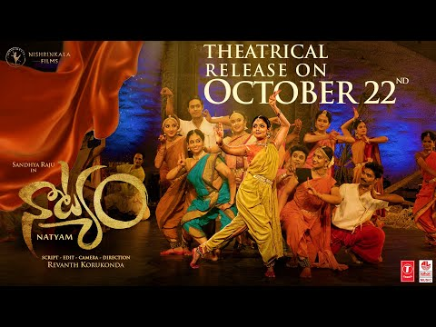 NATYAM Movie Release Date Announcement   Oct 22nd ( Theatrical Release)